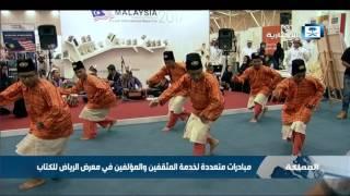 معرض الرياض للكتاب يشهد مشاركة أكثر من 500 دار نشر