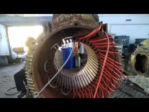 Core Lamination Testing Of Induction Motors
