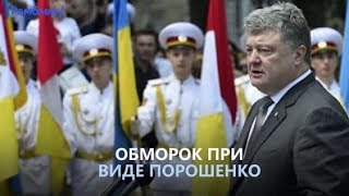 Крым Порошенко упал в обморок в церкви Рада и обращение к Патриарху Куда вы лезите ?