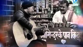 Jogindar Bole Pranam Ji with James Pradhan (Promo)