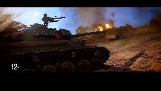 World of Tanks Трейлер 2019 Музыка: Павел Пламенев - Играть, чтобы жить (Гимн русского геймера).