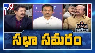 TDP Vs YCP over farmers issues || Good Morning India - TV9