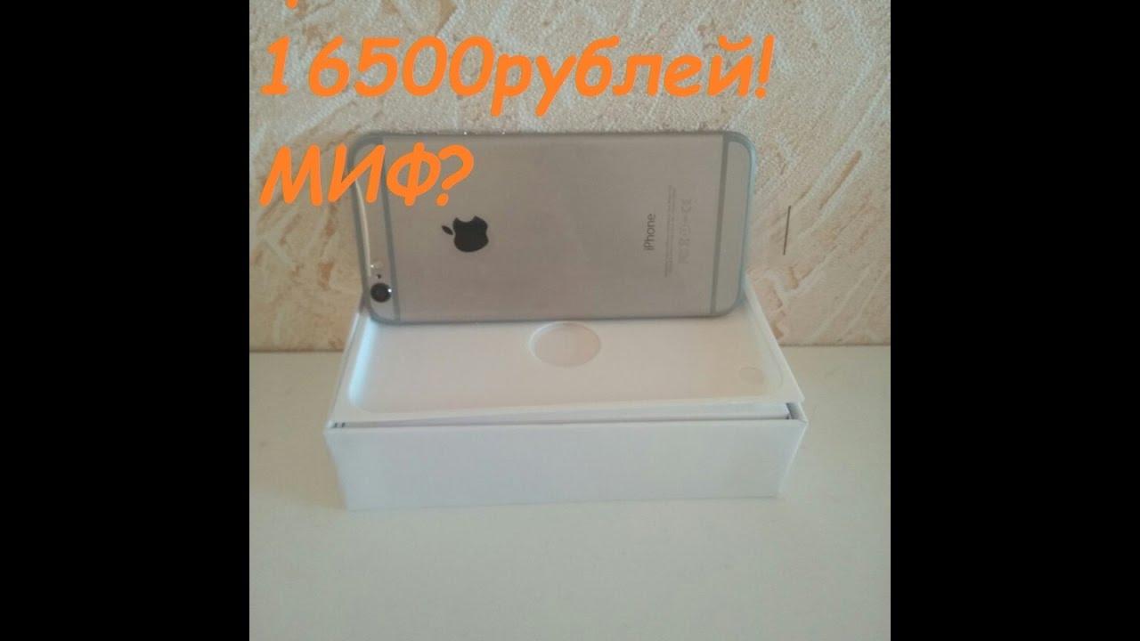 купить apple iphone 6s. очная копия! - YouTube