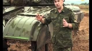 Танк Т-64(Танк Т-64 -- новая эра в мировом танкостроении. Эта машина создавалась специально для ведения боевых действий..., 2012-03-14T07:46:48.000Z)