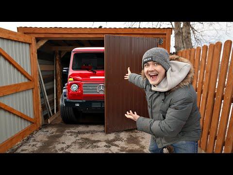 Купили на аукционе гараж за 300 тысяч, а там...