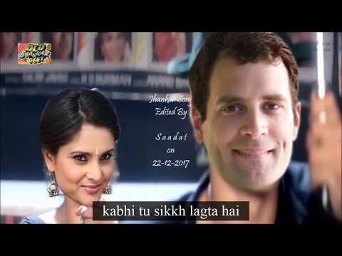 Kabhi tu hindu lagta hai. (Spoof)