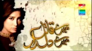 Original song. Mere Qatil Mere Dildaar by Sohail Haider Humtv (OST) - YouTube.flv