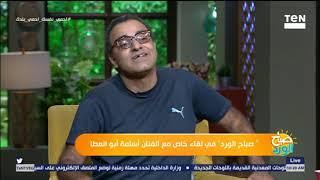 اللي فات روبة واللي جاي طين..حكاية أشهر ايفهات الفنان اسامة ابو العطا في مسلسل بـ 100 وش