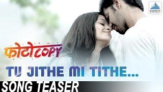 Tu Jithe Mi Tithe Song Teaser - Photocopy   New Marathi Songs 2016   Parna Pethe, Chetan Chitnis