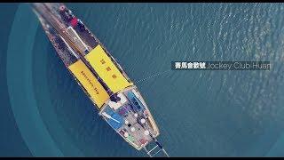 Publication Date: 2018-05-26 | Video Title: 乘風航Adventureship 2018 - 樂善堂梁銶琚