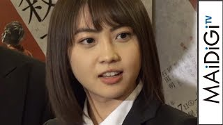 元AKB48木崎ゆりあ、高梨沙羅選手のメイクに注目「すごくお上手」 舞台「熱海殺人事件 CROSS OVER 45」公開ゲネプロ2 高梨沙羅 動画 27