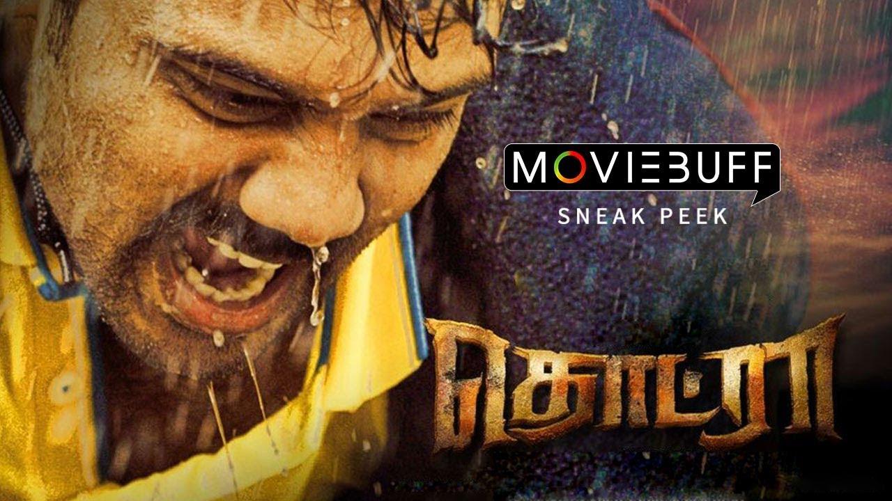 Thodra - Moviebuff Sneak Peek 01 | Prithivi Rajan, Veena | Madhu Raj