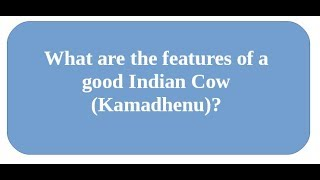 (Dairy Farming 03) - 9 Features of good Indian Cow - with Hindi subtitles
