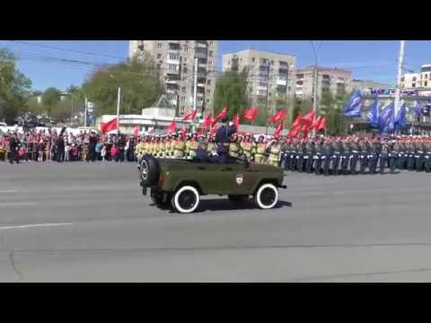 9 Мая Парад Иваново 2018