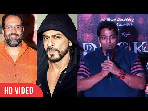 I am Aslo Working With Shahrukh Khan In Anand L. Rai Upcoming Movie | Ganesh Acharya
