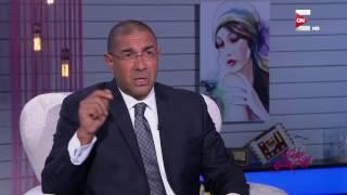 ست الحسن - نصائح هامة للرجال عشان تاخد إجازة من شريك حياتك ..  د. عمرو يسري