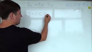 Задача 54 Алгебра 7 класс Макарычев
