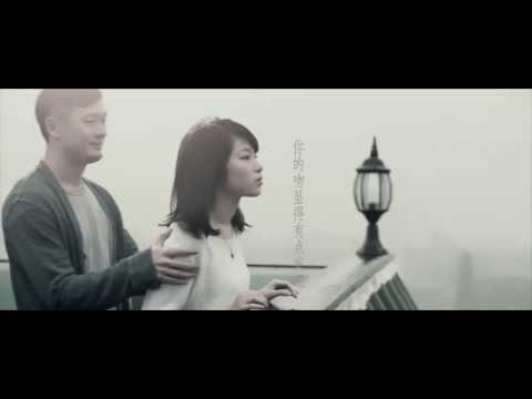 [1080P] 周笔畅 - 《嫉妒》 MV