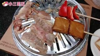 【小三美日】★突破以往的烤肉方式★韓國 O Grill~環保拋棄式烤肉爐/韓國 油切火烤超大方型烤盤