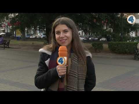 TV-4: Тернопільська погода на 20 листопада 2019 року