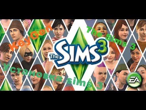 Установка sims 3 + KeyGen