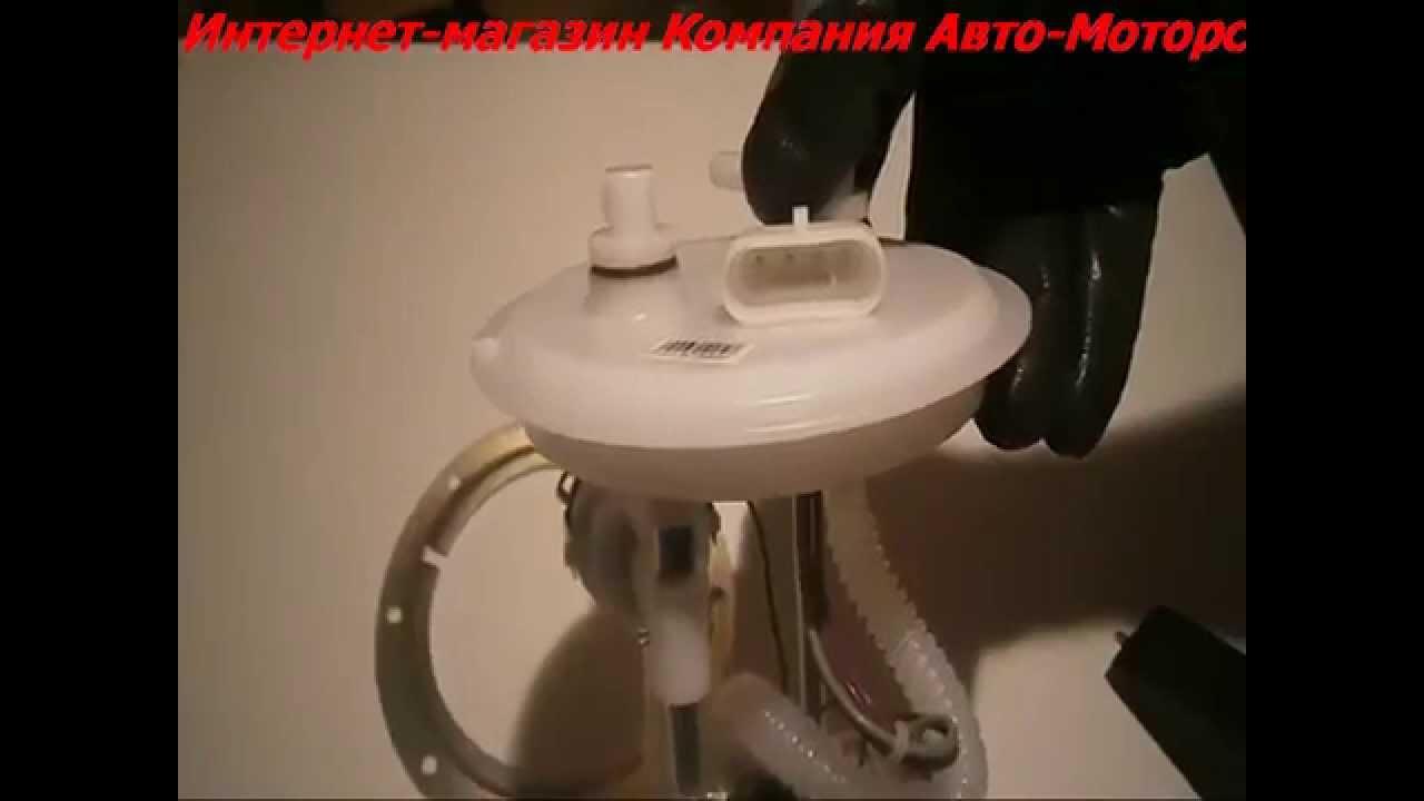 Купить бензобак на газель в интернет-магазине tent77. Ru. Штатные бензобаки на газель, или топливные баки увеличенной ёмкостью до 120 литров.