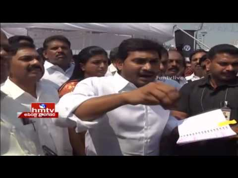 YS Jagan Speaks to Media Over Agri Gold Scam Issue | Fires On AP Speaker | HMTV
