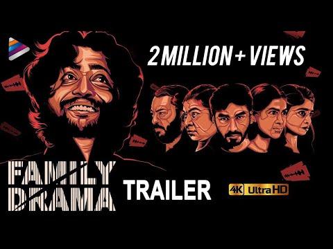 Family Drama Movie Trailer 4K   Suhas   Teja Kasarapu   Pooja Kiran   Meher Tej   Telugu FilmNagar