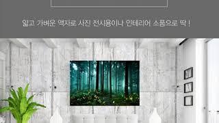 피앤피몰 아크릴액자 가족 웨딩 사진액자 주문제작 액자