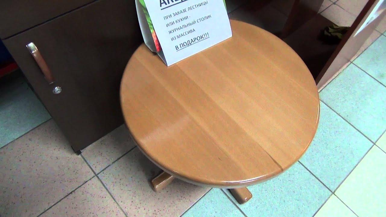 Журнальные столы по низким ценам купить недорого в интернет-магазине бестмебелик. Все модели в каталоге с фото, размерами и подробным описанием. Доставка по москве, санкт-петербургу, россии. Тел. : 8-800-707 03-86.