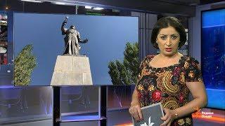Ахбори Тоҷикистон ва ҷаҳон (18.09.2018)اخبار تاجیکستان .(HD)
