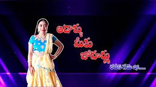 Ladies game show Adallu Miku Joharlu promo episode 4