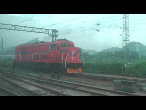 China Railways Loco