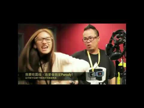 7. 余畑龙, 陈浩然, 林德荣和颜薇恩在myFM电台节目搞全新客家歌唱组合