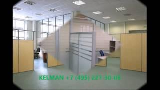 Офисные перегородки(, 2016-05-19T11:32:54.000Z)