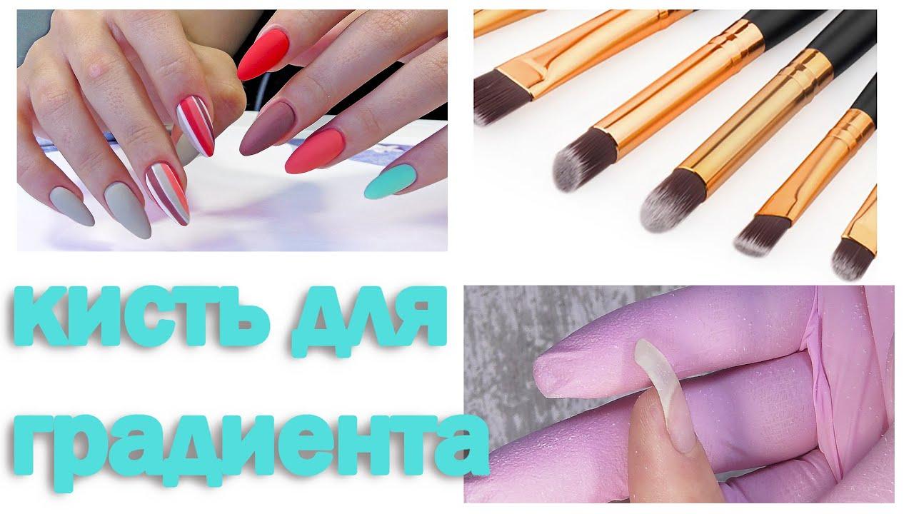 Матовый дизайн ногтей в полосочку, цвет не к леточку. Осенний маникюр