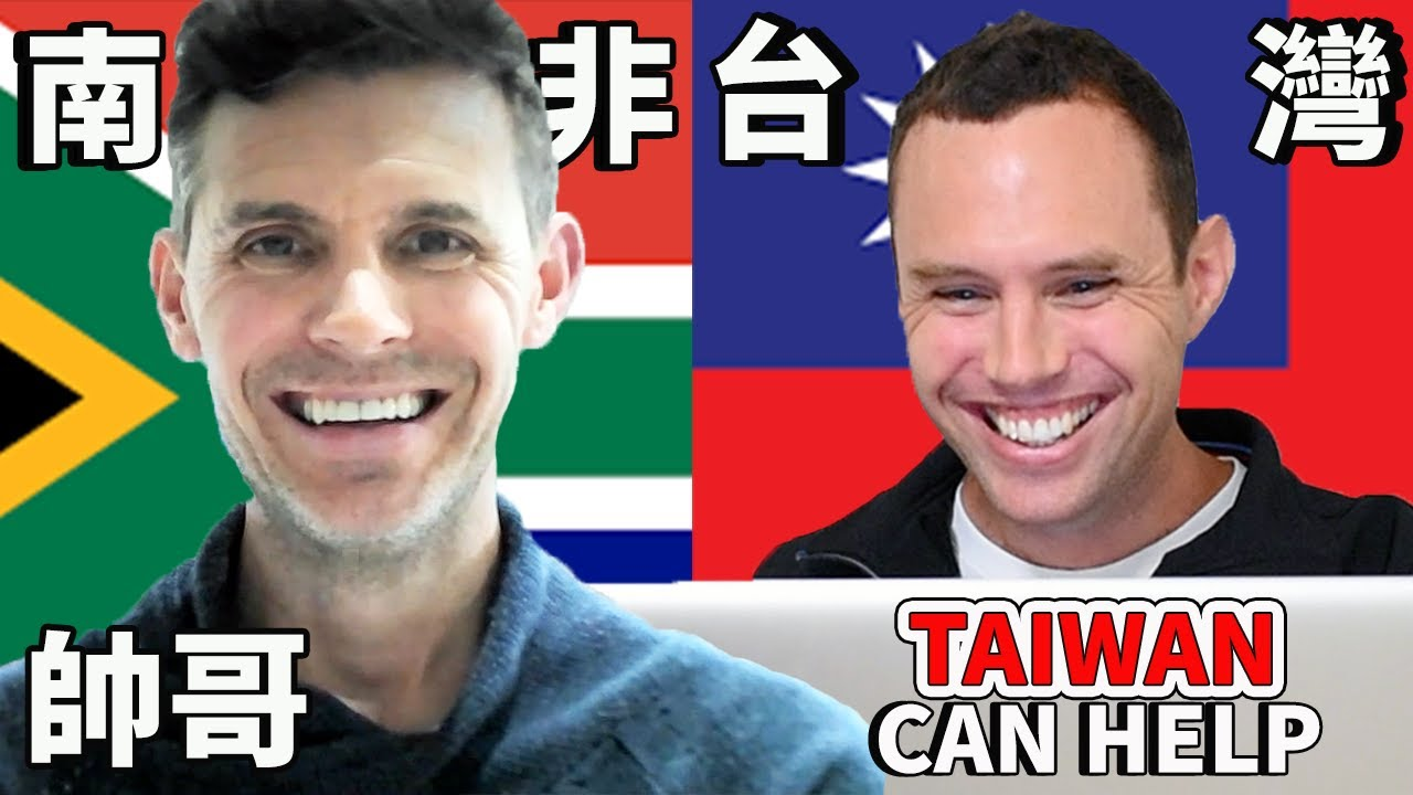 Coronavirus | SOUTH AFRICA vs TAIWAN | How Our Lives Have Changed | 武漢肺炎 | 哥哥在南非的生活變了