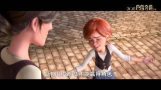 芭蕾奇緣 Ballerina 中文預告│07.28 夢想起舞 中/英文版同步上映