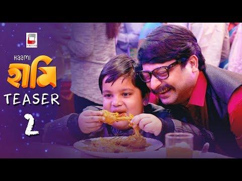 Haami Official Teaser 2 | New Bengali Film...