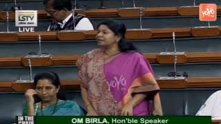 Kanimozhi Karunanidhi Superb Speech On Kuchipudi Coastlines In Chennai | Lok Sabha | DMK |  YOYO TV