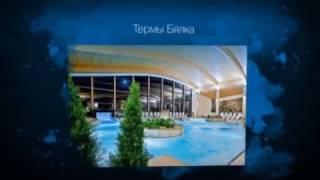 видео Термальные курорты Польши