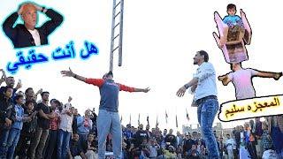 شاب عربي خارق اذهل الحاضرين 😱🌏 | اكبر إستعراض جماهيري في شوارع اليمن 😍
