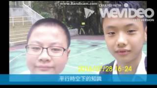 香港中国妇女会丘佐荣学校 第五十届毕业生毕业歌 那些年 纯音
