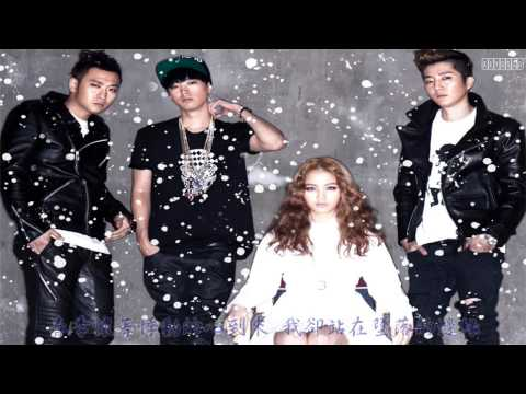 [中字]Epik High (ft. Lee Hi) - It's Cold (춥다)