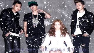 [中字]Epik High (ft. Lee Hi) - It