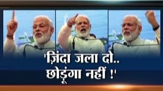 Demonetisation: Corrupt People Will Burn Me, Says PM Modi in his Speech in Goa