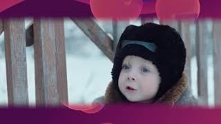 Специальная кинопрограмма Короткий метр детям
