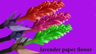 How to make lavender paper flower | Easy origami flowers |  paper flower