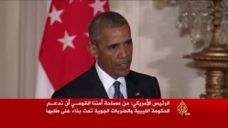 واشنطن تدعم الحكومة الليبية وتقصف تنظيم الدولة