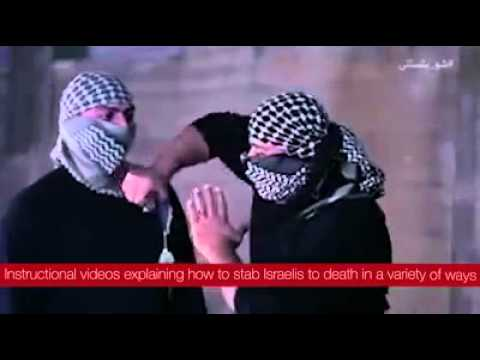 hamas video how to kill israeli